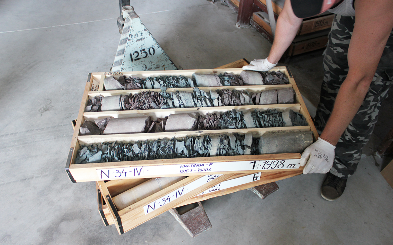 geologiniu tyrimu kaina